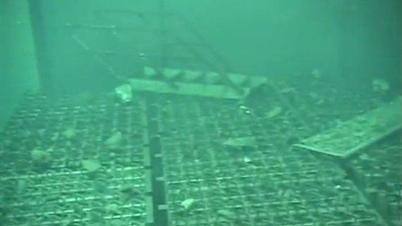 fukushima nuclear unit 4