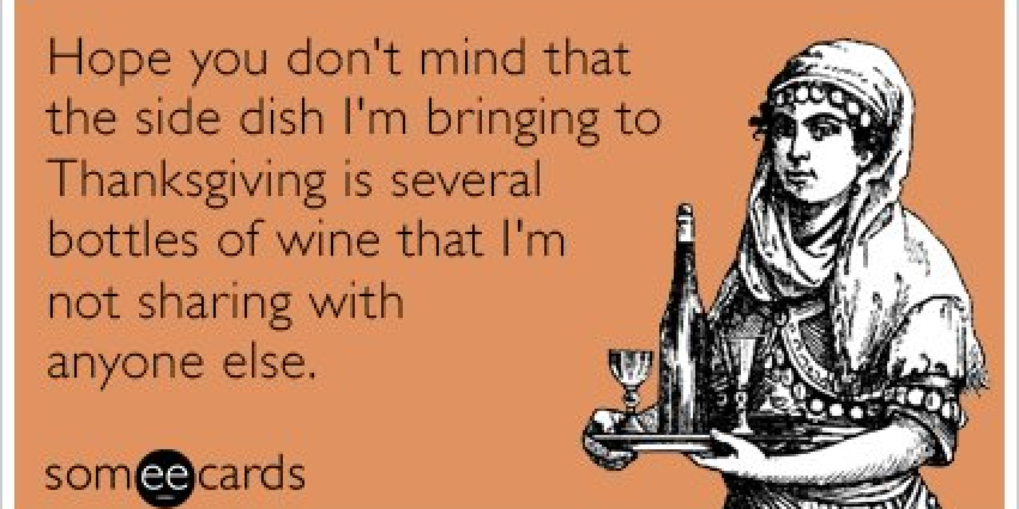ecards drinking wine - photo #11