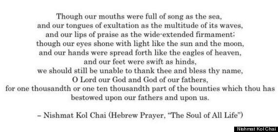 hebrew prayer