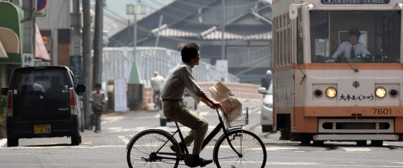 JAPAN BYCYCLE