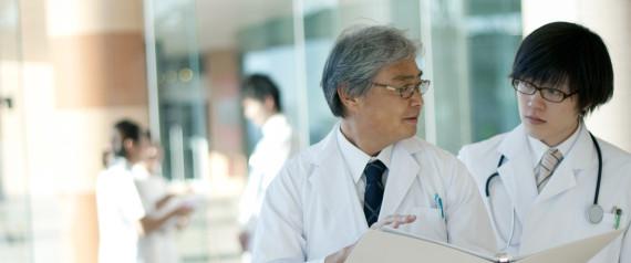 HOSPITAL JAPAN