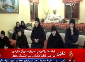 Syrian Nuns