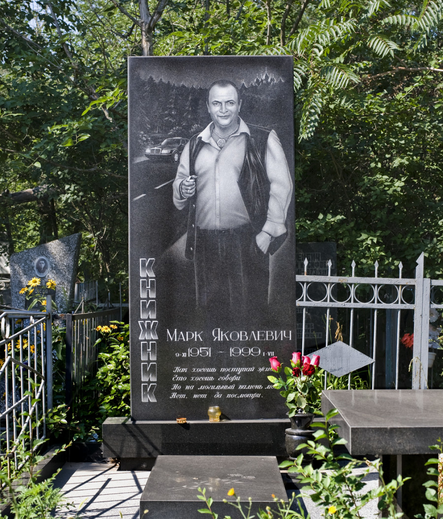 The largest Russian cemetery in America