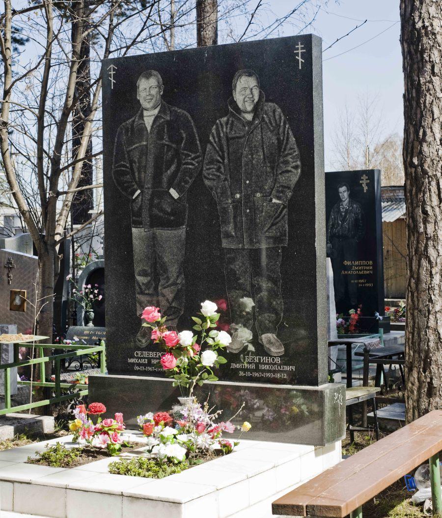 памятник с крестом Ивангород