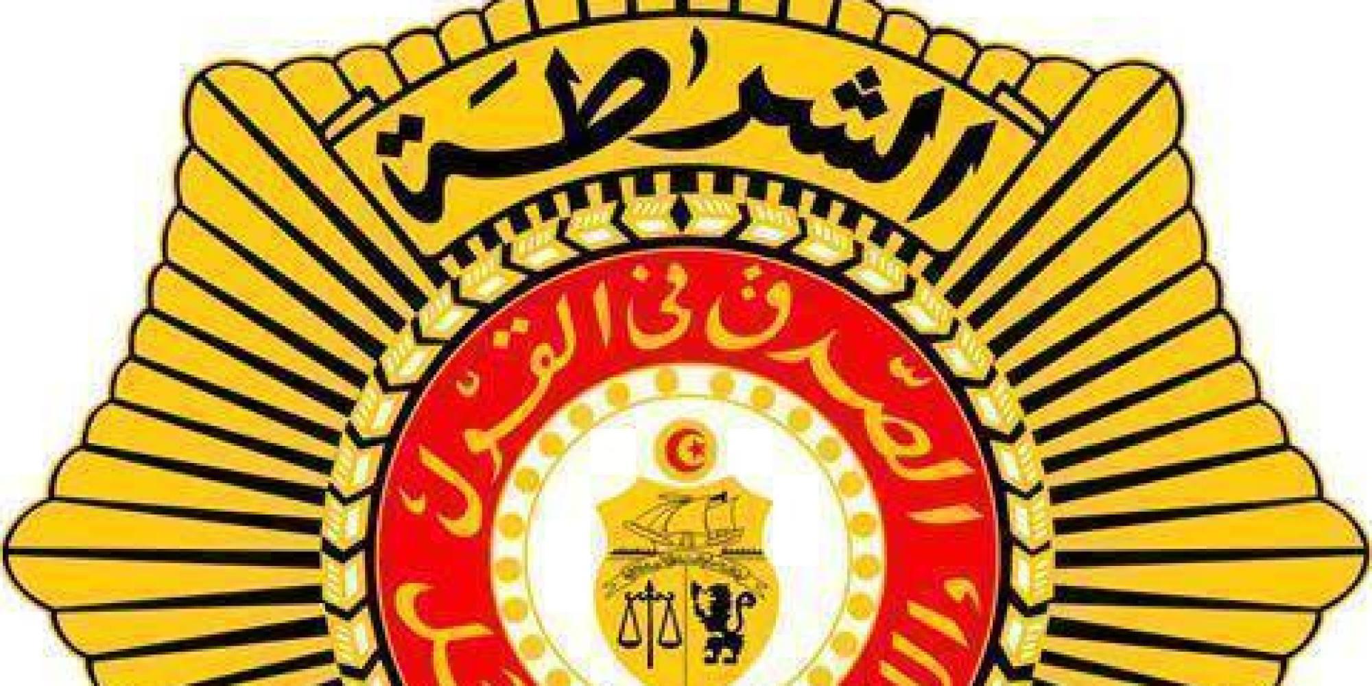 Tunisie des agents du minist re de l 39 int rieur en gr ve for Ministere exterieur tunisie