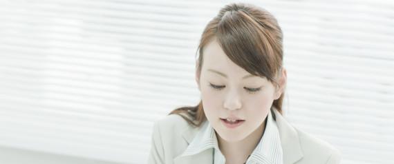 PROGRAM JAPAN