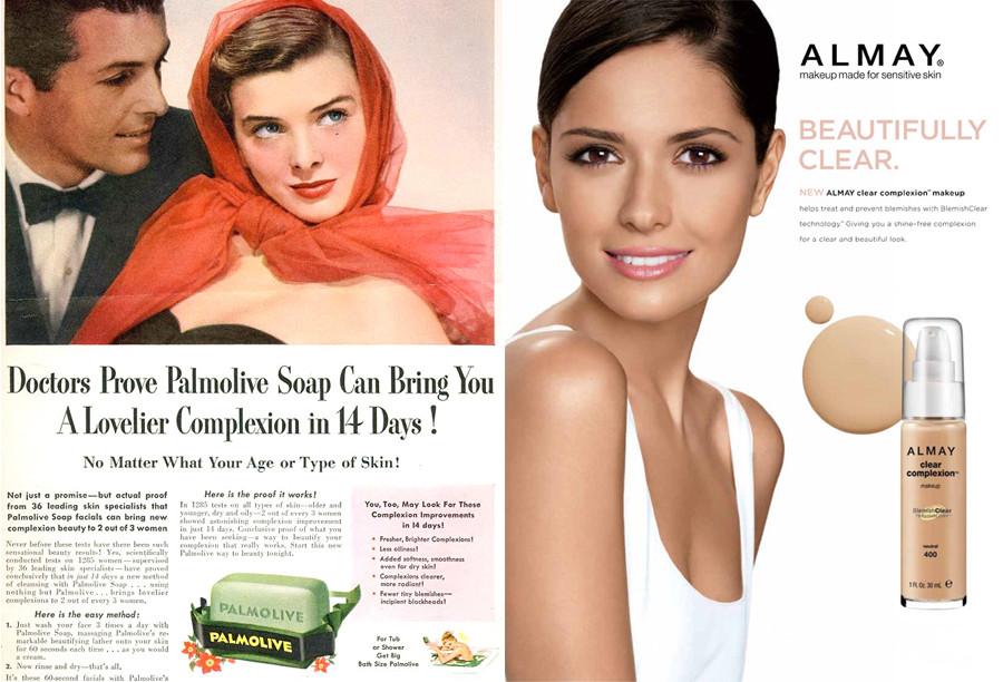 makeup ad