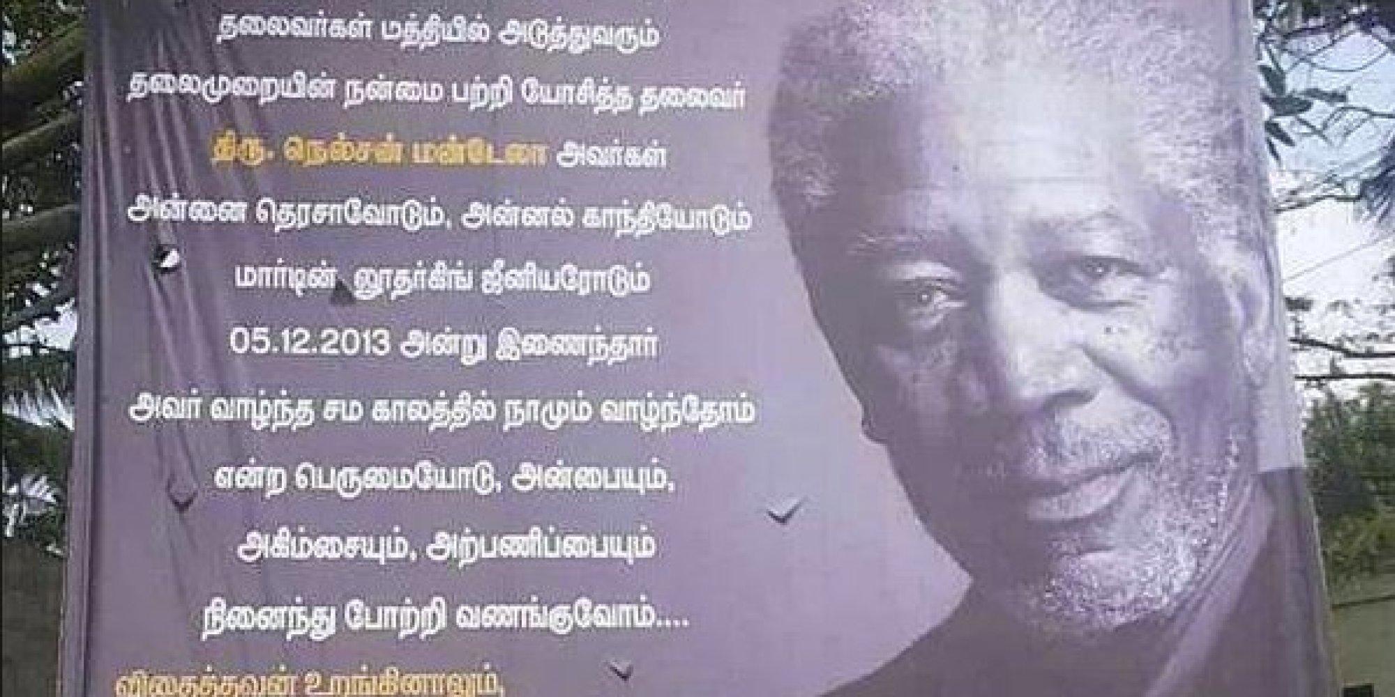 Morgan Freeman Mistaken For Nelson Mandela On Public Sign