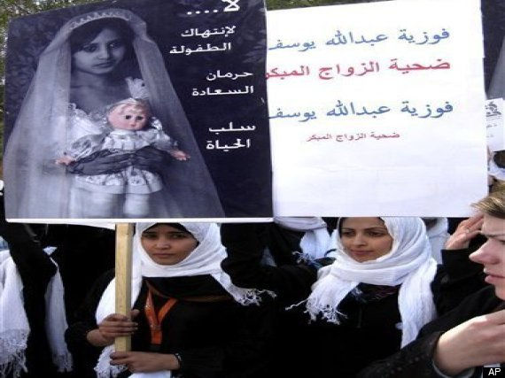 child brides in yemen Hind's case is not isolated but the latest in a string of publicized cases of child brides in yemen two years ago, 10-year old nujood ali became the face of yemeni child brides when she turned up in a sanaa court house and demanded a divorce from her husband, who was reportedly in his 30s.