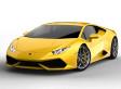 The Lamborghini Huracan Is Making Us Drool Like Pavlov's Dogs
