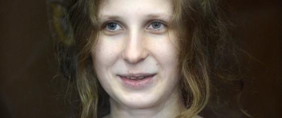 MARIA ALYOKHINA PUSSY RIOT