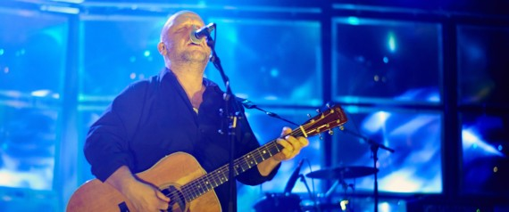 the pixies israel