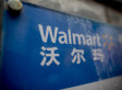Walmart Recalls Donkey Meat In China Because It Contained Fox