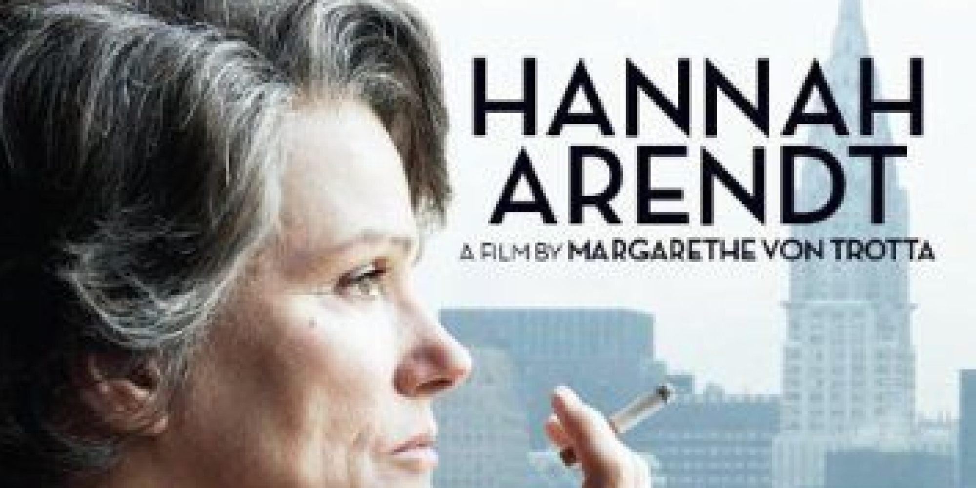 映画「ハンナ・アーレント」レビュー、思考し続ける大切さと意志の強さ シェア  映画「ハンナ・アー