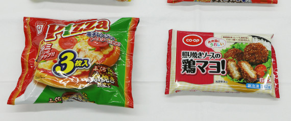 JAPAN FROZEN FOOD