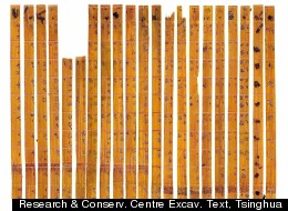 Math Treasure Found Hidden In Ancient Bamboo Strips