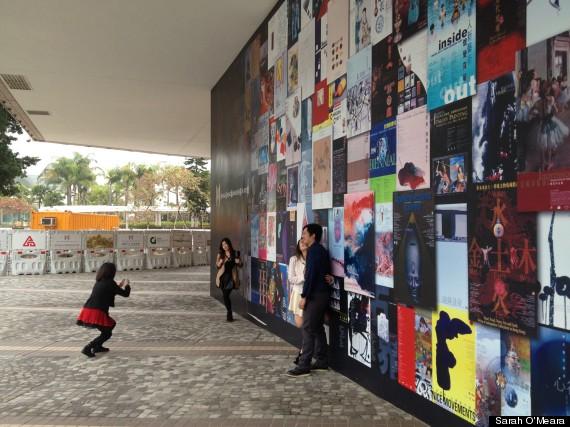 hong museum of art