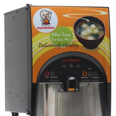 Marukome Introduces Instant Miso Soup Machine | HuffPost Instant Miso Soup Packets