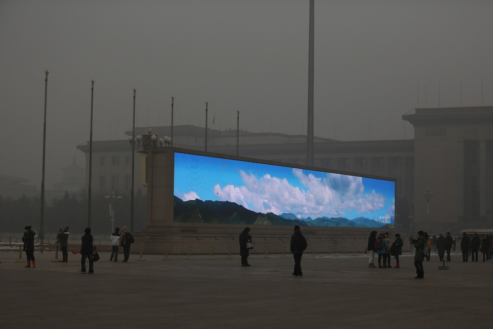 tiananmen screen