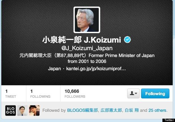koizumi twitter