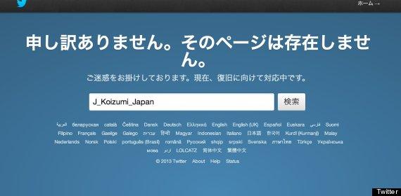 koizuimi twitter