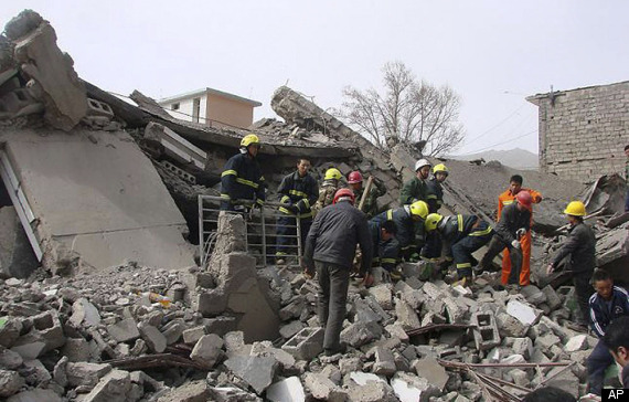 Qinghai Earthquake