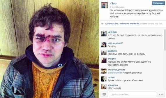 journaliste battu