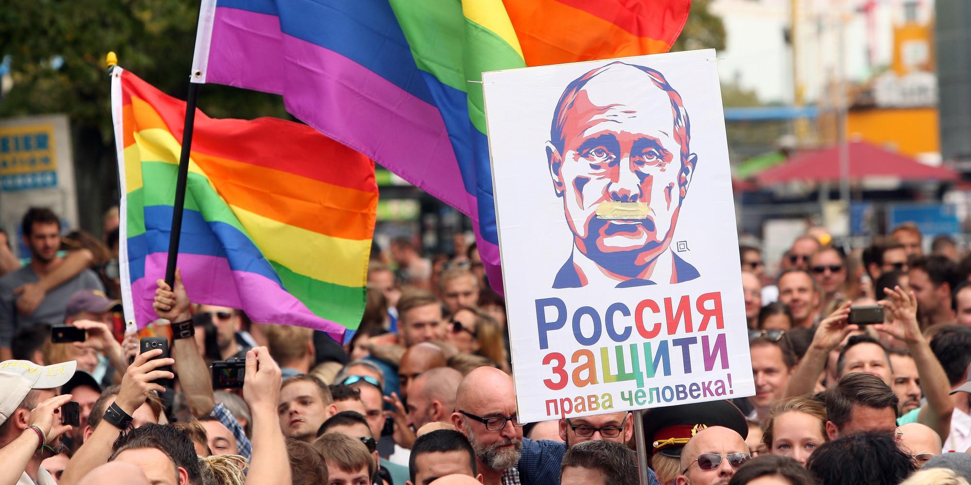 Спонсор для гея москва 11 фотография