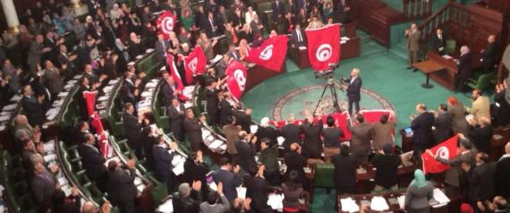 ASSEMBLE TUNISIE