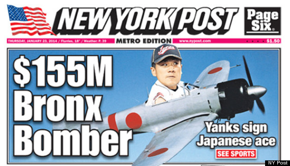 new york post front page