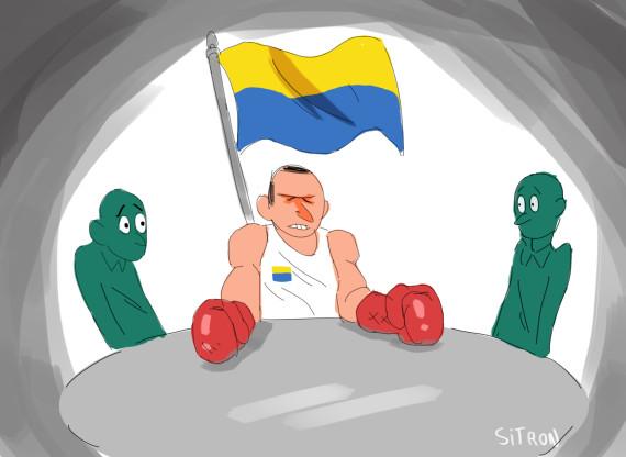 sitron ukraine
