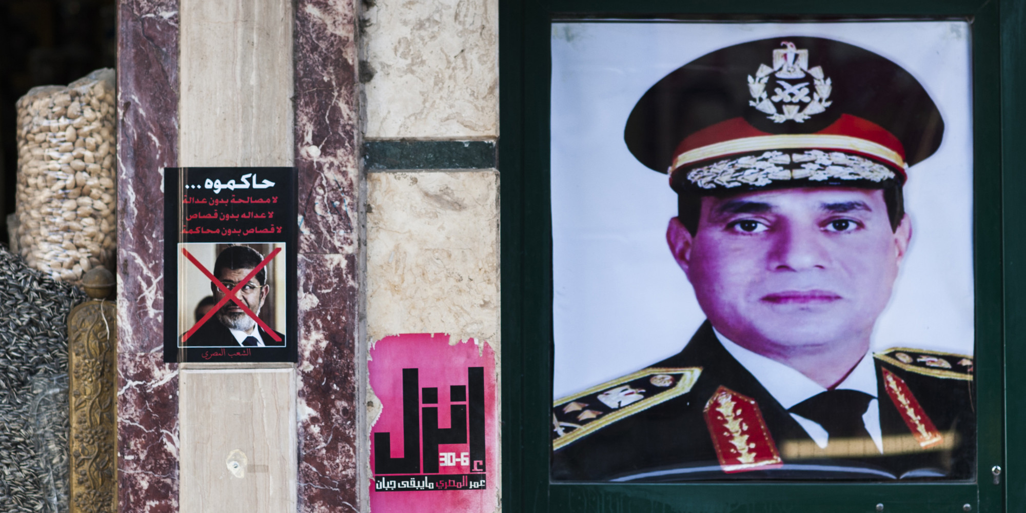 Facebook Egypt Military Egypt Military Denies el Sissi