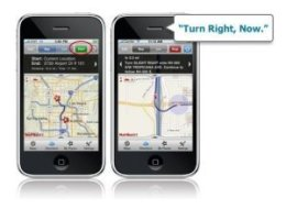Mapquest Iphone