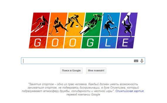 google jo