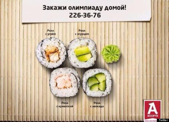 olympic rings sushi ad