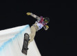 Sochi Olympics Halfpipe Described As 'Brutal' And 'Garbage'