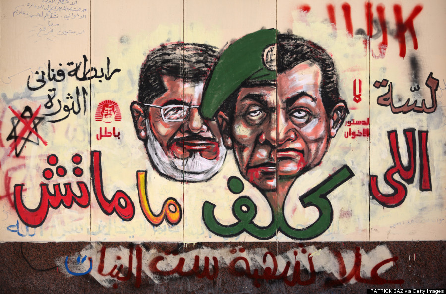Graffiti Outside The Presidential Palace In Cairo December   Photograph Patrick Baz Afp Getty In This Graffiti Art Shows How Egypts Revolution