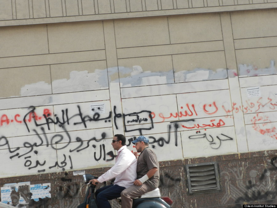 tantawi mubarak morsi