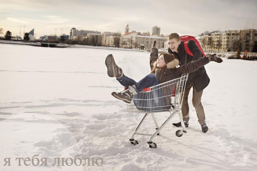russian i love you