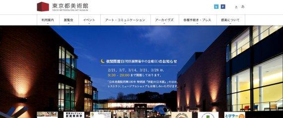 TOKYOMUSEUM