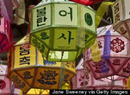 Cosas que Corea del Sur te puede enseñar sobre bienestar