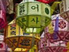 What South Korea Can Teach The Rest Of The World About Living Well