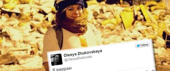 UKRAINE MORT TWEET