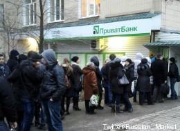 Et si la pire menace pour l'Ukraine, c'était la faillite?