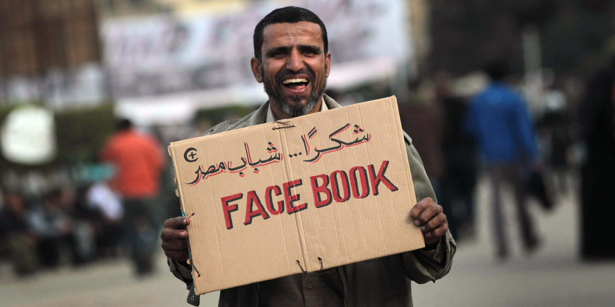 social media effects on arab spring Iii preface this report investigates the impact of social media upon social unrest during the arab spring and is designed to test the common hypothesis that facebook, twitter and other social media outlets.