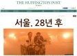 HuffPost Korea Launches