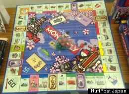 monopoly aizu