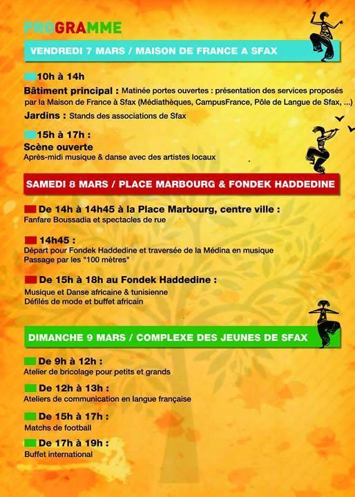 """Sfax :""""Journées de la Fraternité"""", du 7 au 9 mars 2014"""
