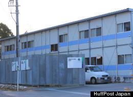 fukushima workers house