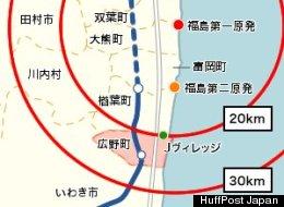 福島県・広野町と福島第一原発の位置関係図